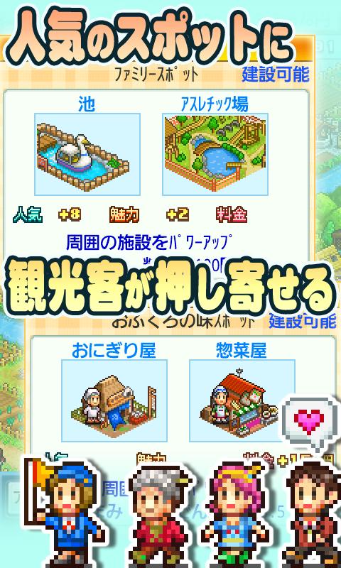 大空ヘクタール農園 screenshot #7