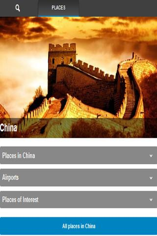 China Hotel Best Deals Andriod