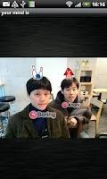 Screenshot of Mind Scan Camera(Joy? Angry?)