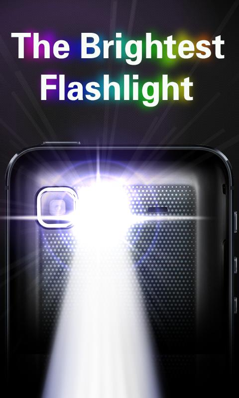 Flashlight - screenshot