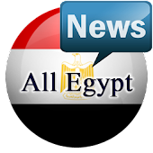 All Egypt Newspapers