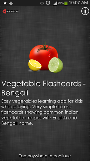 Vegetable Flashcards বাংলা