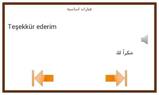 Learn Turkish Conversation :AR - náhled