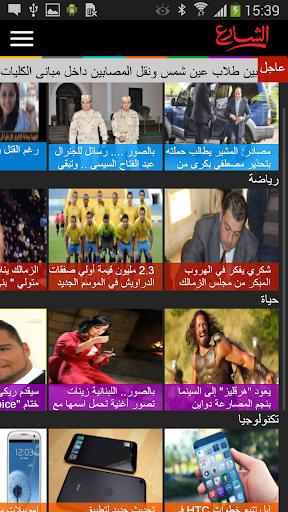 AlShari3 الشارع