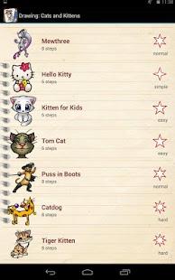 绘图猫和小猫