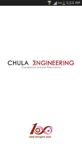 Chula Engineering Admission