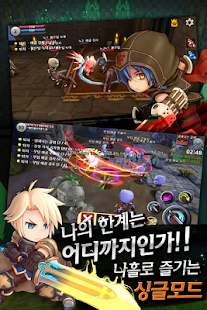 파이팅히어로 for Kakao - screenshot thumbnail