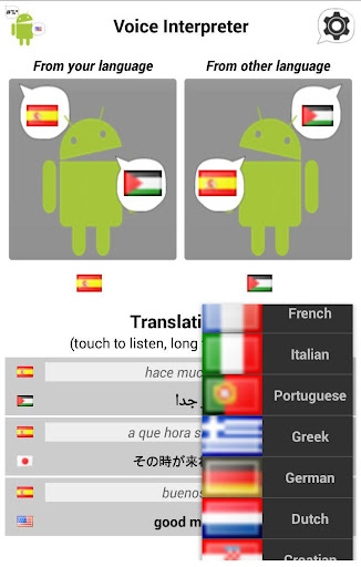 玩旅遊App|语音口译 - 翻译免費|APP試玩