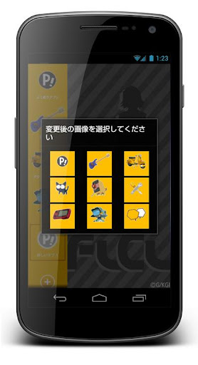 GAINAXスマホきせかえ(ハル子モデル) 玩個人化App免費 玩APPs