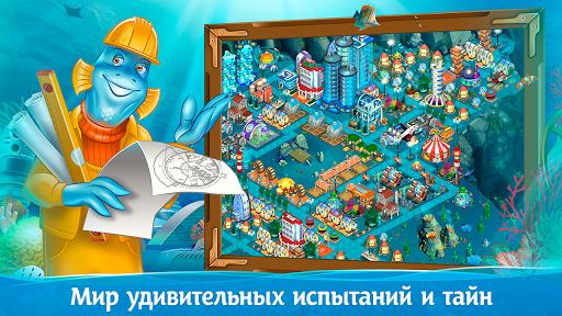 Игра Акваполис для планшетов на Android