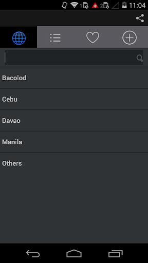 菲律賓廣播網絡電台
