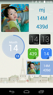 baby age widget : First baby - screenshot thumbnail