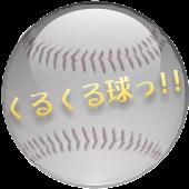 Spinning ball!!