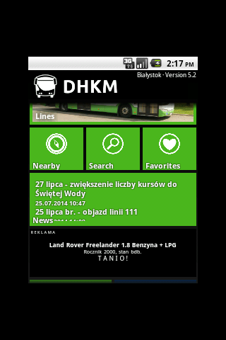 DHKM- screenshot