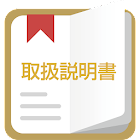 Galaxy S5 (SCL23) 取扱説明書 icon