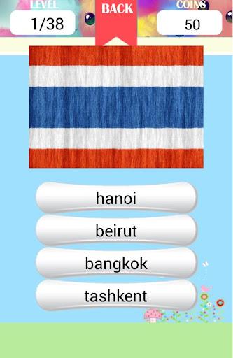 Huge Asian capitals quiz
