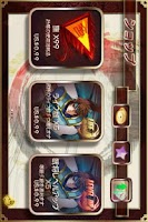 Screenshot of Dragon of the Three Kingdoms_L