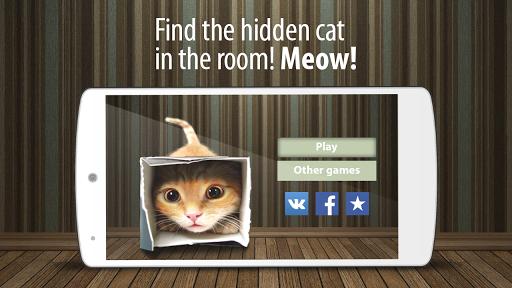 Find spot missing cat