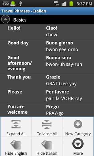 【免費旅遊App】Travel Phrases - Italian Lite-APP點子