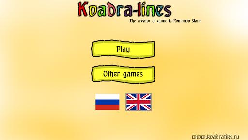 Kvadra-lines
