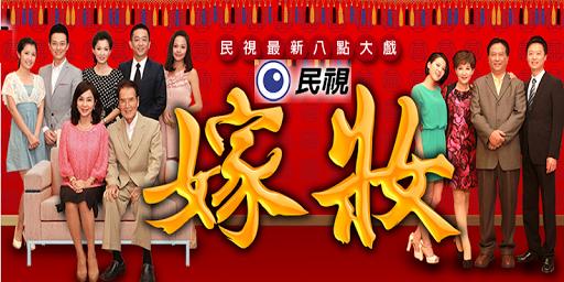 台灣好直播電視