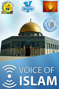 The Voice of Islam 87.6 FM- screenshot thumbnail