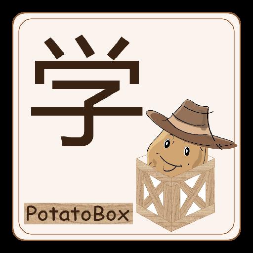 教育App|励志小故事68则 LOGO-3C達人阿輝的APP