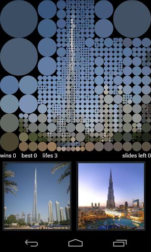 Burj Khalifa Guess Pictures