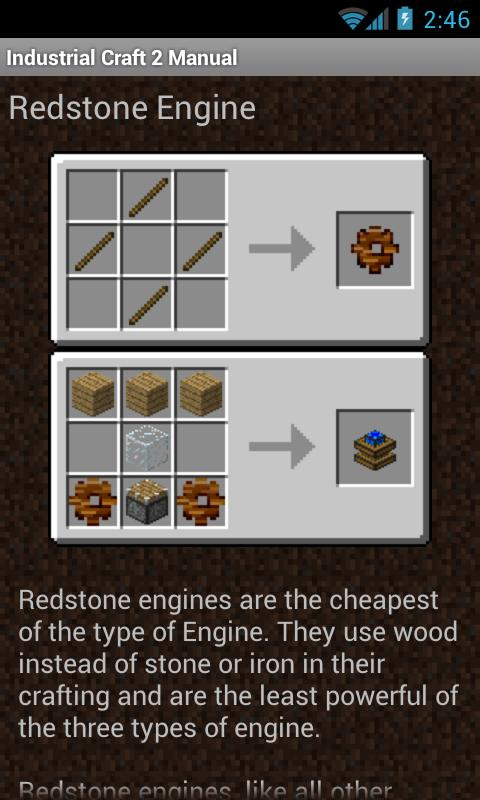 Tekkit Manual - screenshot