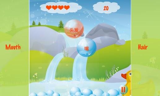 玩教育App|Cantonese Bubble Bath Free免費|APP試玩