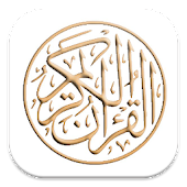 Quran Taraweeh Recitation