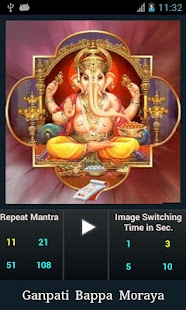 Ganesh Mantra- screenshot thumbnail