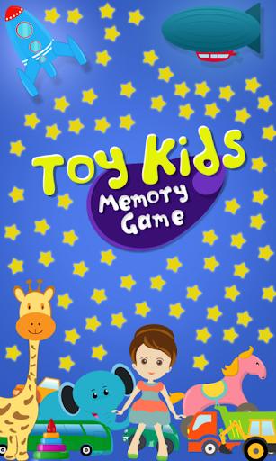 玩具兒童記憶遊戲