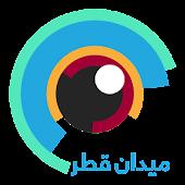 Maydan Qatar