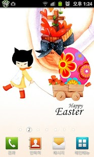 [Kino] Easter Live Wallpaper - screenshot thumbnail