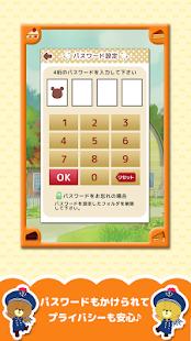 無料个人化Appのがんばれ!ルルロロフォルダLite|記事Game