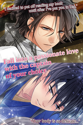 FR: The Amaging Shinsengumi - screenshot