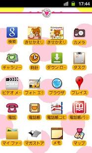 Rilakkuma Theme2- screenshot thumbnail