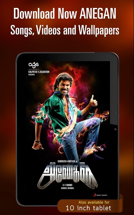 Anegan videos song hd free download ▷ ▷ powermall.