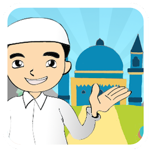 Learn Quran for Kids for PC and MAC