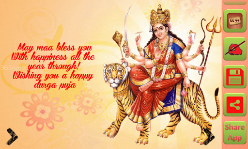 Durga Greetings Maker