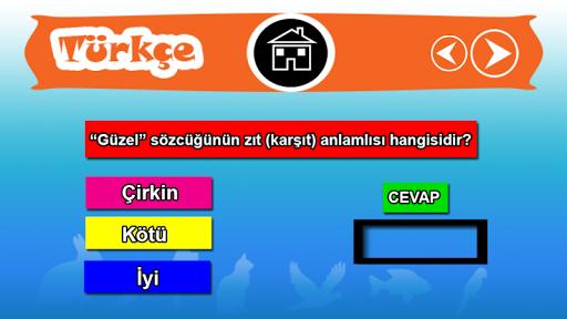 【免費教育App】Mini Mini 1'ler-APP點子