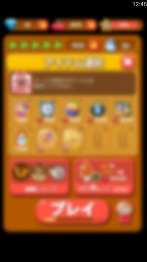 玩免費工具APP 下載全画面アプリ 対応時計 (無料版) app不用錢 硬是要APP