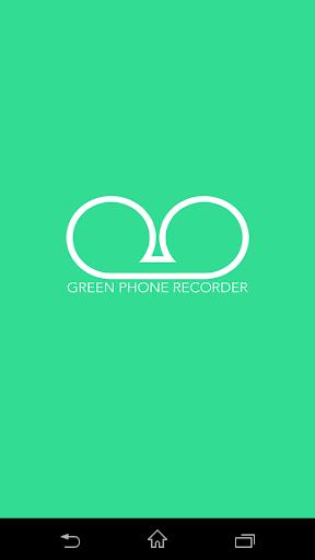 Green电话录音机