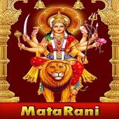 Mata Rani