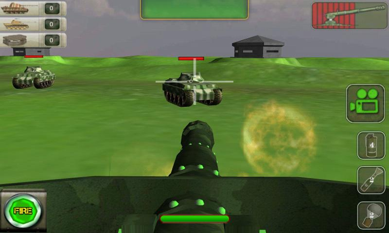 A.T.Gun 3D (WW2:Normandy)- screenshot