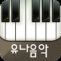 유나음악학원 icon