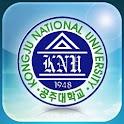 국립공주대학교 logo