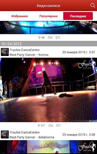 Fraules Dance Centre