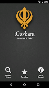 iGurbani- screenshot thumbnail